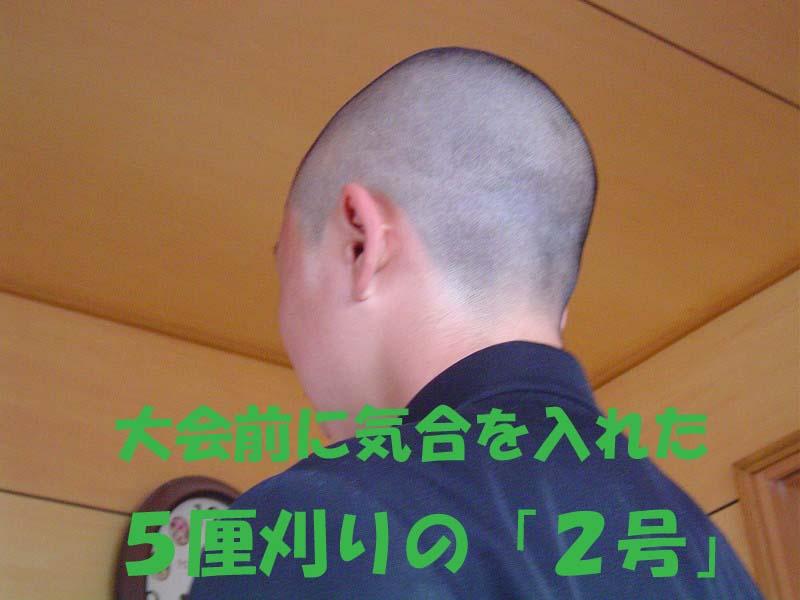 Tsuyo01
