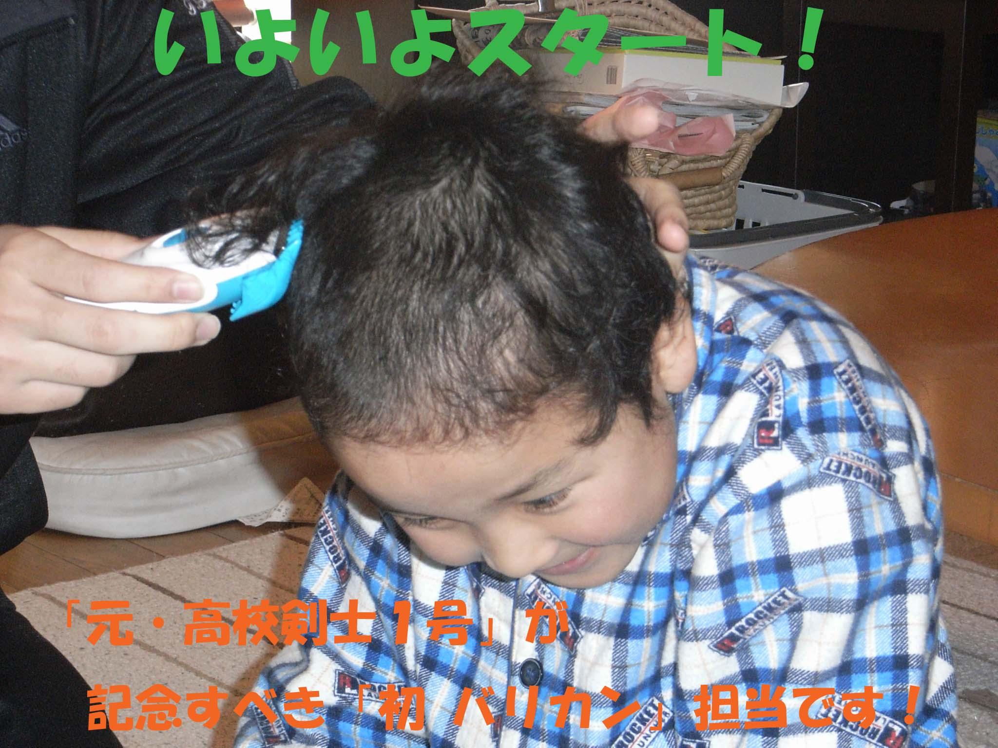 Henshin02