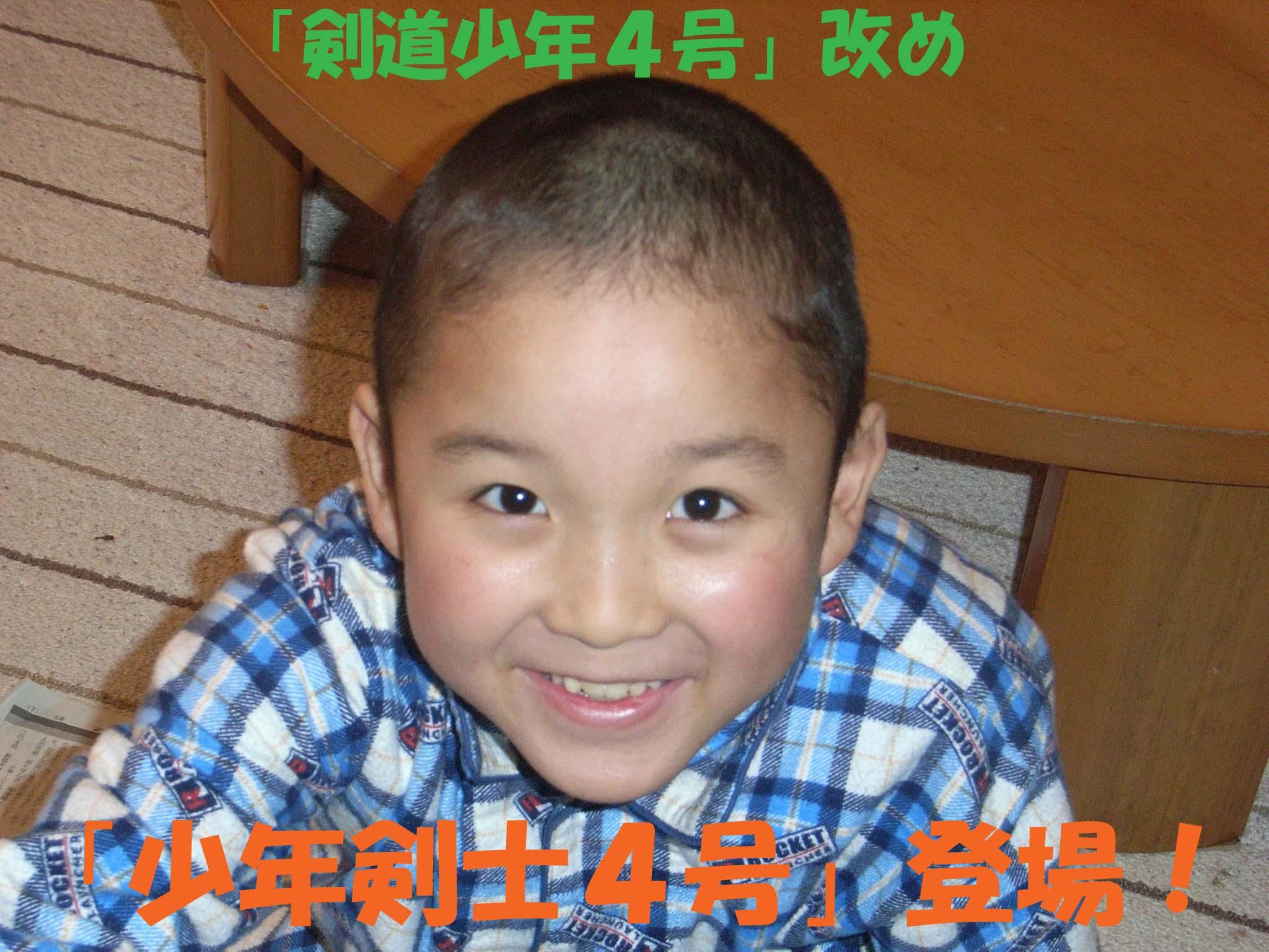 Henshin03